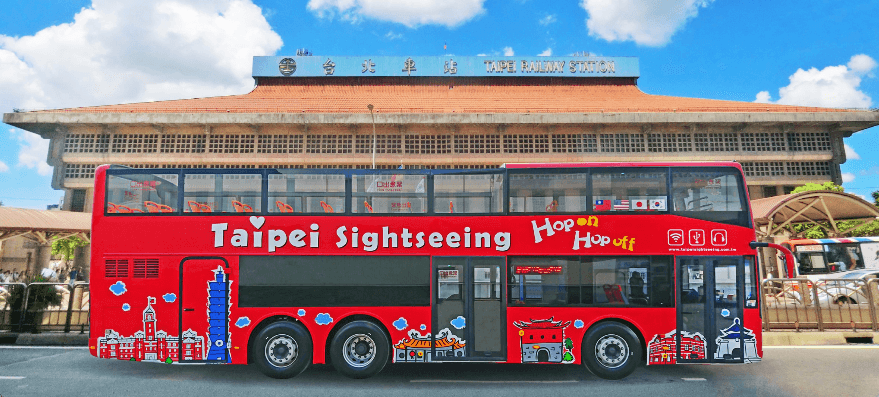 1 Day Taipei Sightseeing Tour Bus