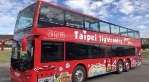 4 Hours Taipei Sightseeing Tour Bus